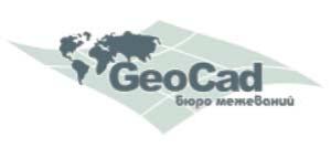 ГеоКад ООО