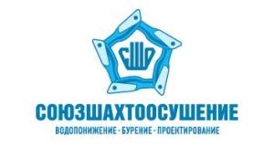 Союзшахтоосушение ООО