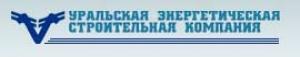 Уральская Энергетическая Строительная Компания ОАО УЭСК Уралэлектросетьстрой