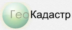 ГеоКадастр ООО