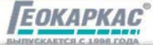 Геокаркас ООО