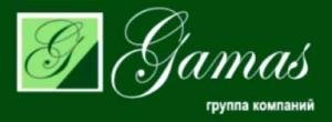 ГАМАС ООО