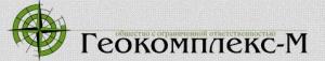 ГеоКомплекс-М ООО