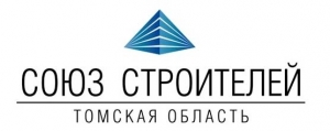 Союз Строителей Томской Области НО
