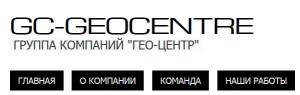 Гео-Центр ООО