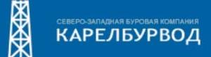 Северо-Западная Буровая Компания Карелбурвод ООО