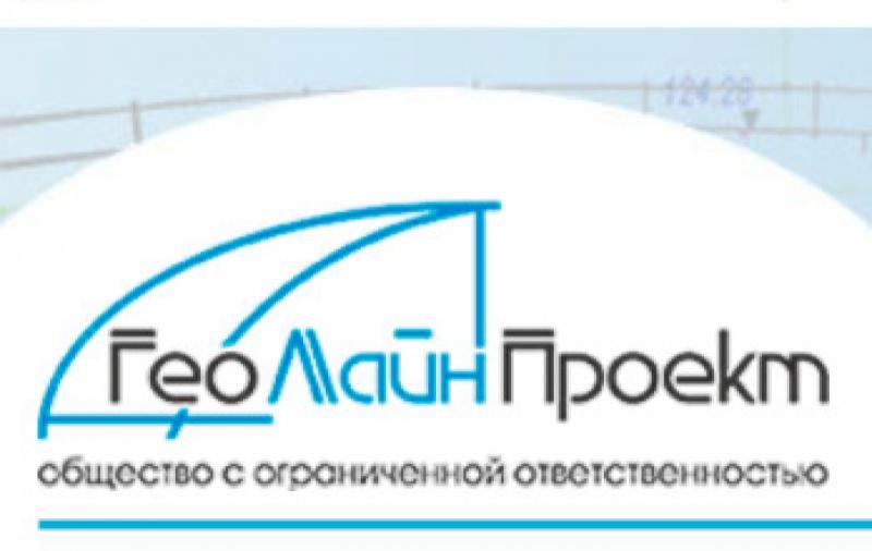 ГеоЛайнПроект ООО
