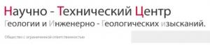 НТЦ ГИИГИ ООО Научно-Технический Центр Геологии и Инженерно-Геологических Изысканий