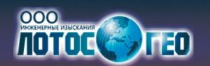 ЛотосГео ООО