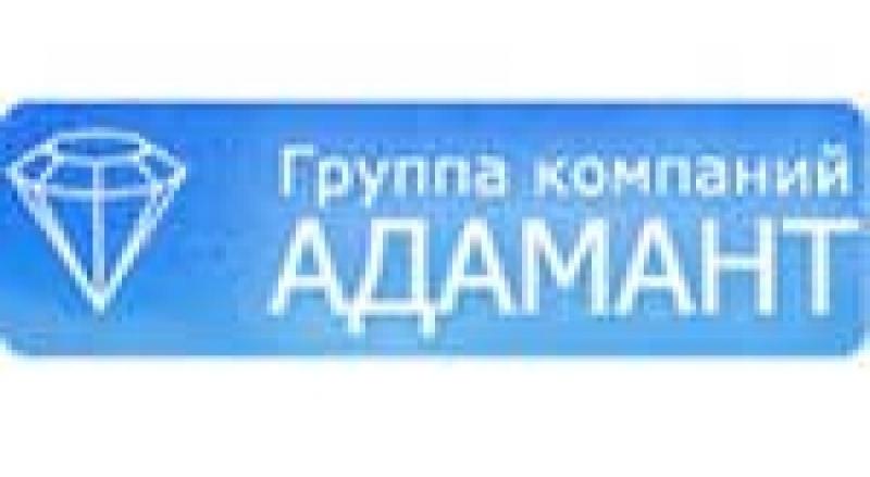 Адамант ООО