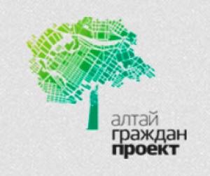 Алтайгражданпроект ООО Проектный Институт