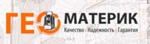 ГеоМатерик ООО
