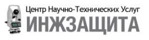 Инжзащита ООО Центр Научно-Технических Услуг