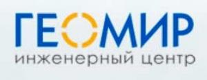 Геомир ООО