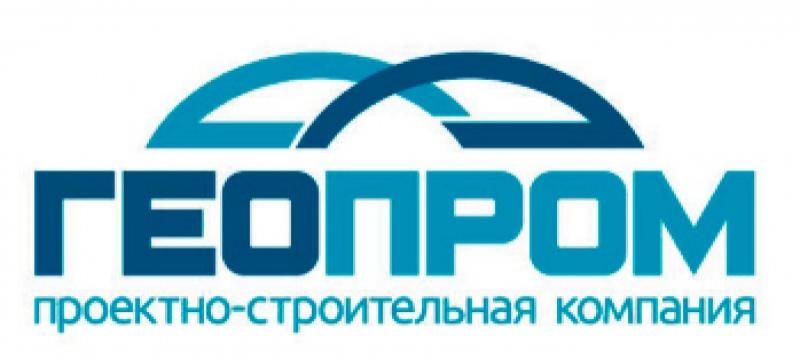 Геопром ООО Проектно-Строительная Компания