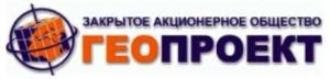 Геопроект ЗАО