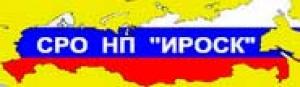 СРО Изыскатели Ростовской Области и Северного Кавказа НП ИРОСК