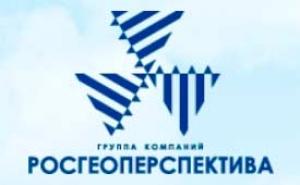 РосГеоПерспектива ООО