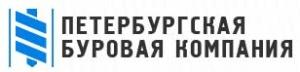 Петербургская Буровая Компания ООО