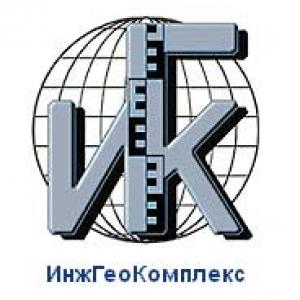 ИнжГеоКомплекс ООО