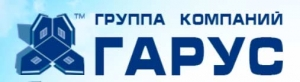 ГАРУС ООО
