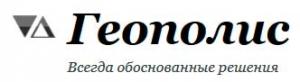 Геополис ЗАО