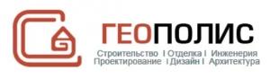 Геополис ООО