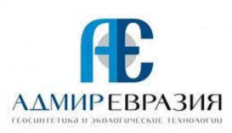 Адмир Евразия ООО