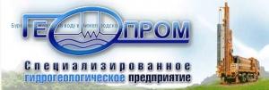 Геопром ООО