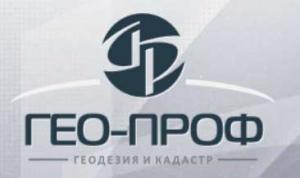 Гео-Проф ООО