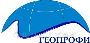 Геопрофи ООО