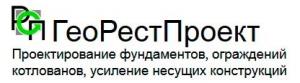 ГеоРестПроект ООО