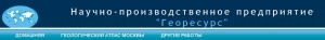Георесурс ООО