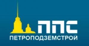 Петроподземстрой ООО ППС