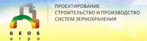 Геос Агро ООО Geos Agro