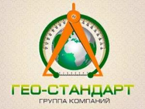 Гео-Стандарт ООО