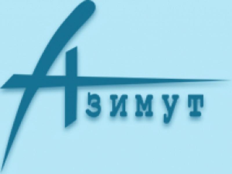 Азимут ООО