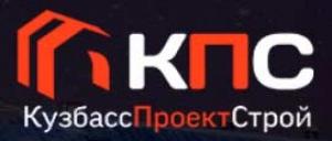 КузбассПроектСтрой ООО