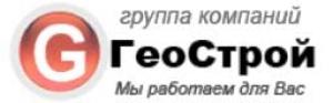 ГеоСтрой ООО