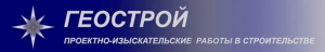 Геострой ООО Пермский филиал