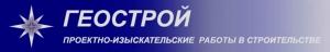 Геострой ООО Уфимский филиал