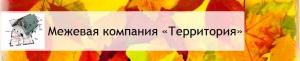 Территория ИП Коркина С.В.