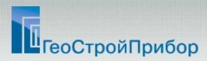 ГеоСтройПрибор ООО