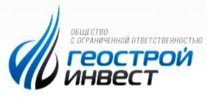 ГеоСтройИнвест ООО