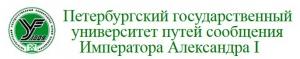 Петербургский Государственный Университет Путей Сообщения Императора Александра I ФГБОУ ВПО ПГУПС