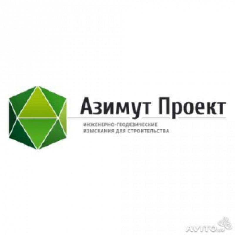 Азимут Проект ООО