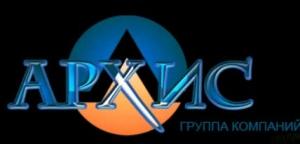 Архис ООО