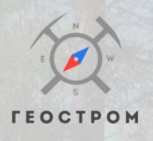 Геостром ООО