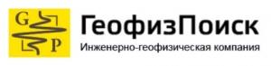 ГеофизПоиск ООО