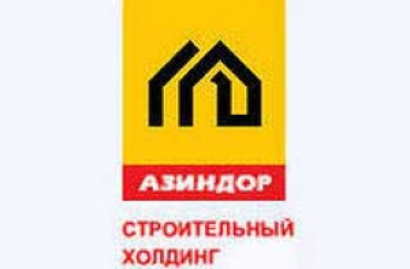 Азиндор НП